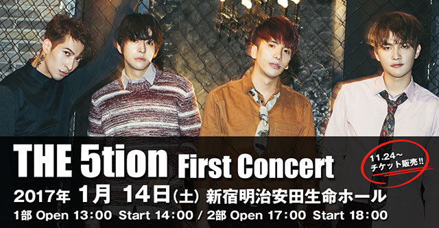 THE 5tion,