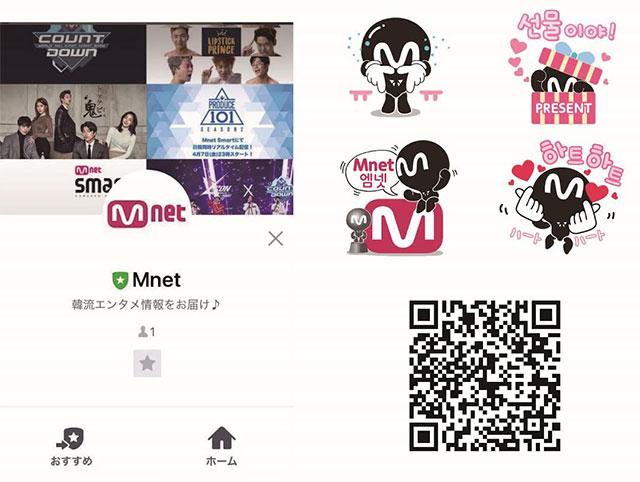 Mnet,