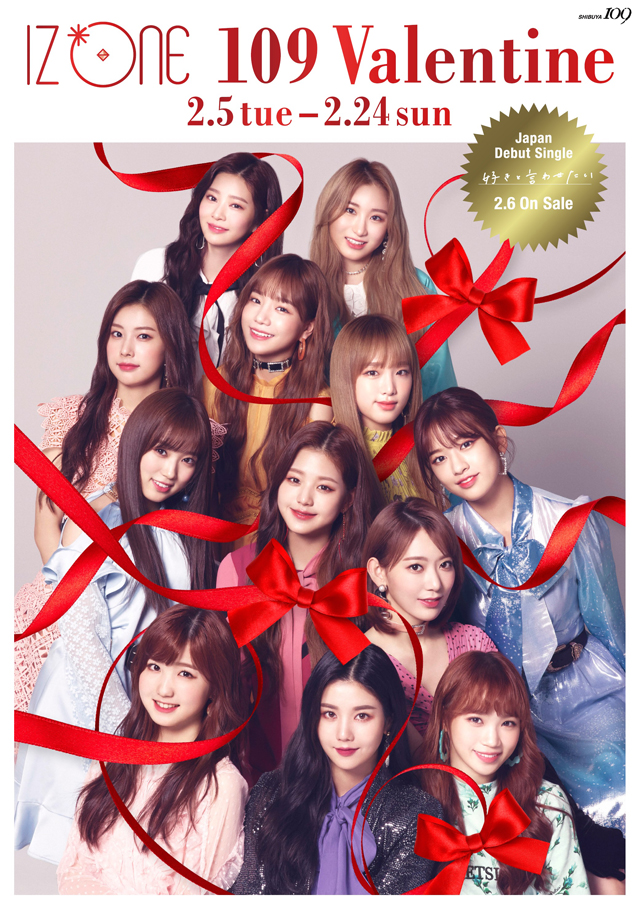 IZ*ONE,アイズワン,produce48,韓国アイドル