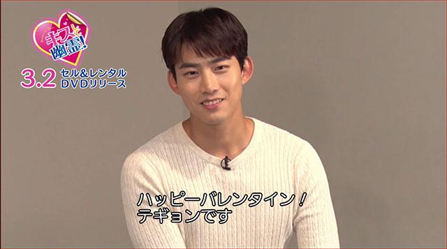 キスして幽霊!,Bring it on, Ghost,テギョン,2PM,