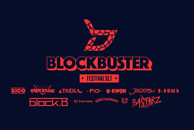2017 BLOCKBUSTER IN JAPAN~Festival set~,