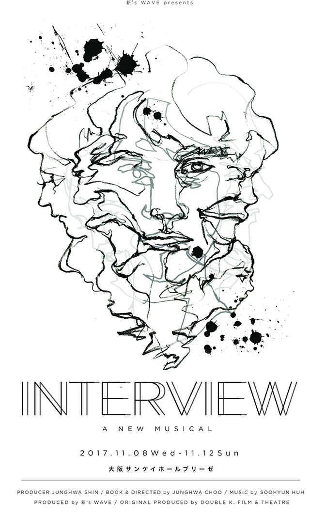 INTERVIEW,