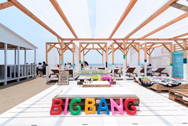KRUNK×BIGBANG BEACH 2017,
