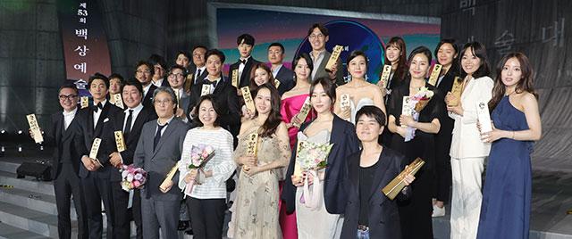 百想芸術大賞2017,