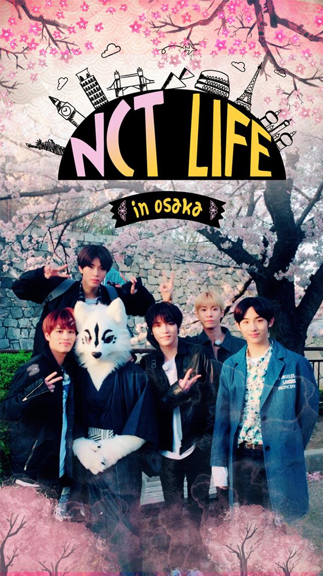 NCT LIFE,