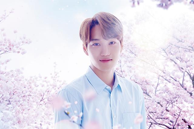 カイ,EXO,春が来た,