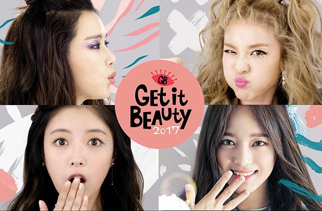 Get it beauty 2017,