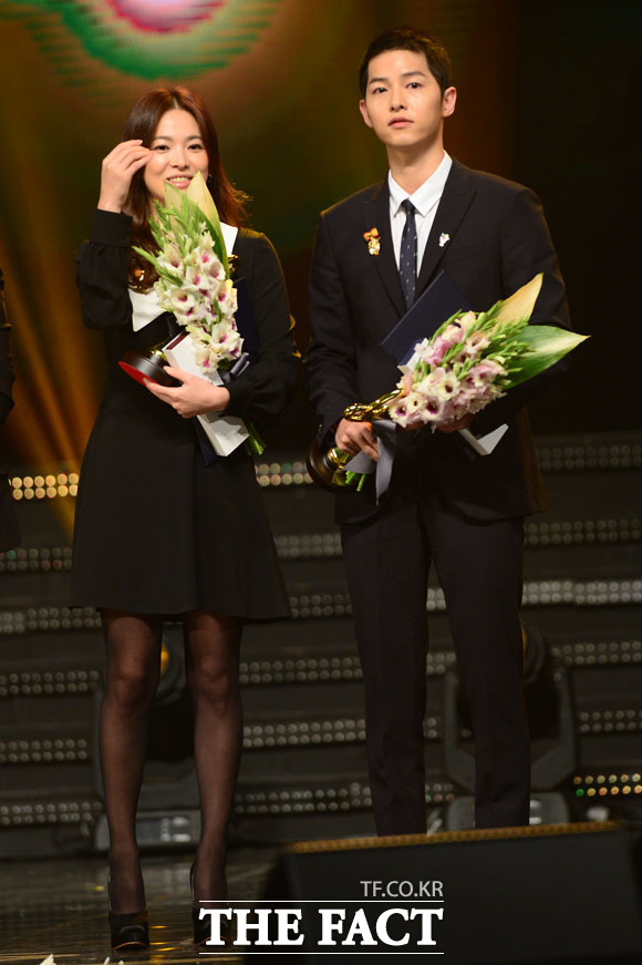 2016韓国大衆文化芸術賞,ソン・ジュンギ,ソン・ヘギョ,