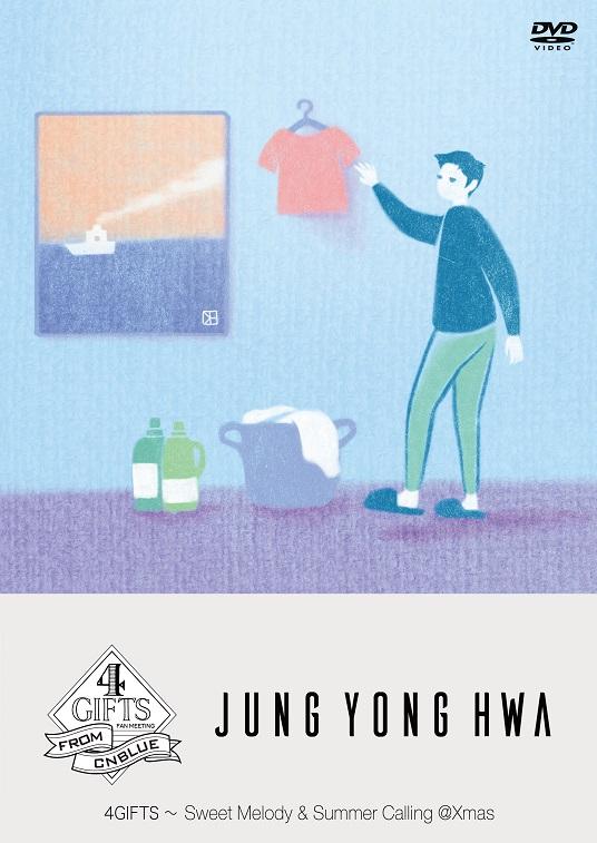 CNBLUE,ジョン・ヨンファ,