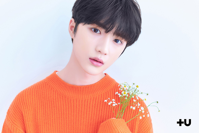 TXT(TOMORROW X TOGETHER),ボムギュ