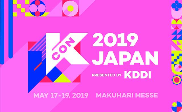 KCON 2019 JAPAN,