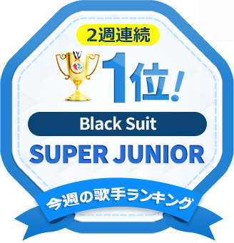 SUPER JUNIOR,Click! StarWars,