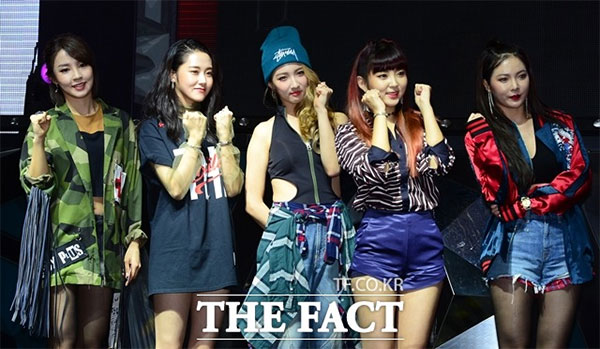 4Minute,