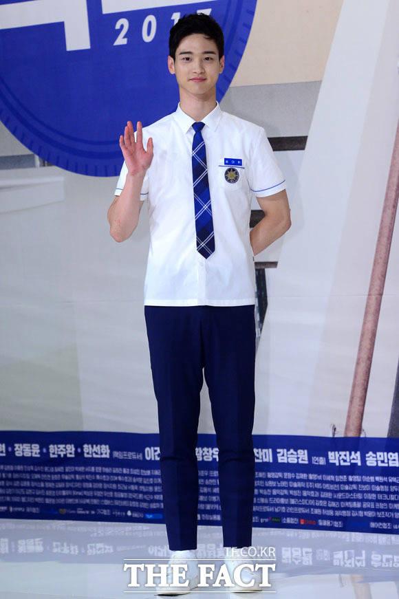 チャン・ドンユン,学校2017,