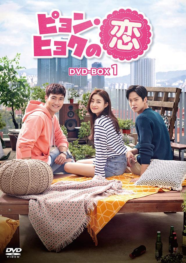 シウォン,SUPER JUNIOR,コンミョン,5urprise,ピョン・ヒョクの恋,