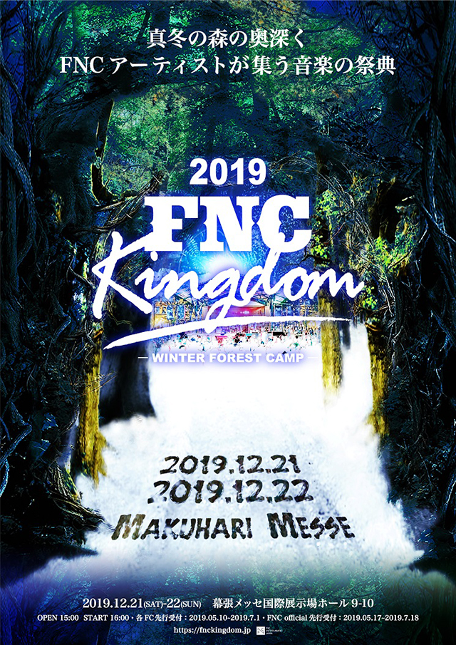 2019 FNC KINGDOM,WINTER FOREST CAMP,