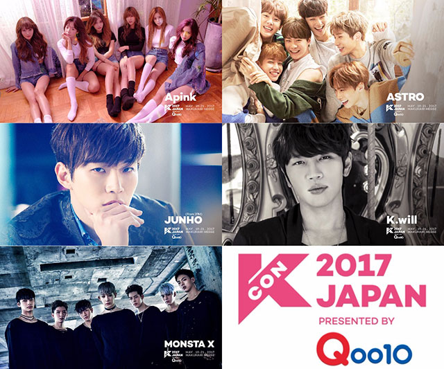 KCON 2017 JAPAN × M COUNTDOWN,