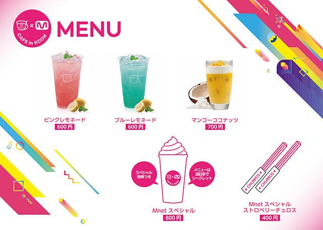 KCON2017 JAPAN,