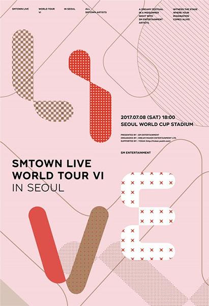 SMTOWN LIVE,
